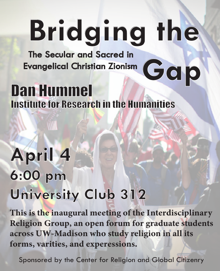 Bridging the gap event poster
